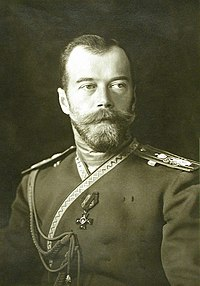 Nicholas II was the last Emperor of Russia, reigning from 1894 to 1917.