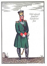 An officer of the Imperial Russian Army
