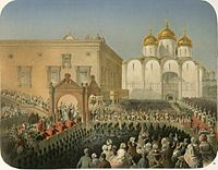 Procession of Tsar Alexander II into Dormition Cathedral in Moscow during his coronation in 1856