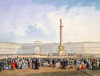 The building on Palace Square opposite the Winter Palace was the headquarters of the Army General Staff. Today, it houses the headquarters of the Western Military District/Joint Strategic Command West.
