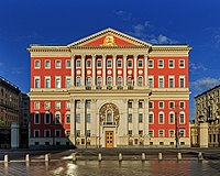 Residence of the Governor of Moscow (1778–82)