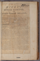 The frontpage of Hicky's Bengal Gazette on 29 January 1780