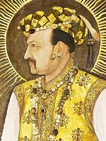 Jahangir first permitted the East India Company (HEIC) to trade in Bengal