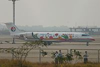 China Eastern Airlines Flight 5210
