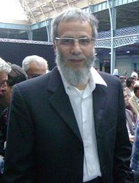 Islam appearing at the Islam Expo in London (2008)