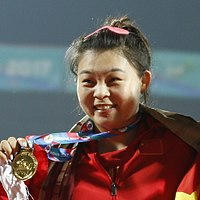 Chen Yang (discus thrower)