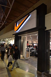 A Nike Factory Store in Vaughan Mills