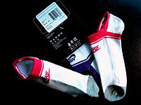 Nike Elite no-show socks with cushioned sole