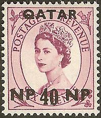 A British Wilding series stamp, issued 1 April 1957, and overprinted for use in Qatar.