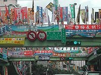 Campaign flags in Taipei during a city council election, 2002.