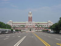 The Presidential Office Building in Taipei. The Presidential Building has housed the Office of the President of the Republic of China since 1950. It is located in the Zhongzheng District of Taipei. It formerly housed the Office of the Governor-General of Taiwan, during the period of Japanese rule.