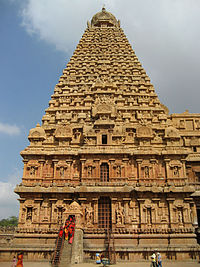 The granite tower of Brihadeeswarar Temple in Thanjavur was completed in 1010 CE by Raja Raja Chola I.