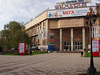 View on shopping mall in Shymkent, called ЦУМ in the Russian/Soviet style