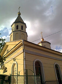 Temple of the Icon of Kazan Mother of God