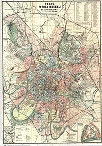 City plan of Moscow, 1917