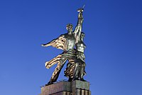 The sculpture of Worker and Kolkhoz Woman, an example of Socialist realism in an Art Deco aesthetic