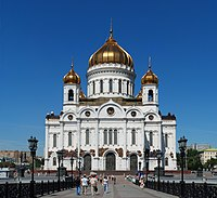 The Cathedral of Christ the Saviour, an example of Neo-Byzantine architecture