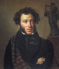 Alexander Pushkin, the founder of modern Russian literature was born in Moscow in 1799.