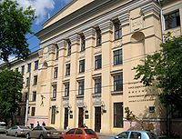 The Russian State Institute of Cinematography, the world's oldest film school