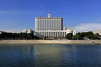 The House of the Government of the Russian Federation
