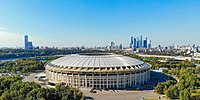 The Luzhniki Stadium hosted the 1980 Summer Olympics and the 2018 FIFA World Cup Final.