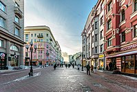 Arbat Street, in the historical centre of Moscow