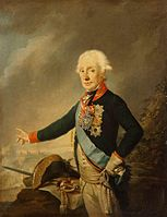 Alexander Suvorov was born in Moscow in 1730.