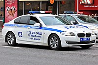 A BMW 5 Series of the Moscow Police on patrol