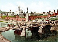Moskva riverfront in the 19th century