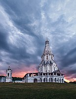 The Church of Ascension in Kolomenskoye is a World Heritage Site.