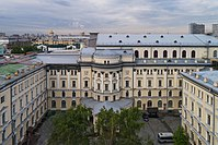 The Moscow Conservatory building