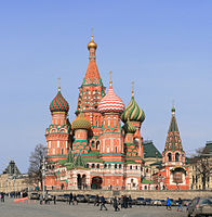 Saint Basil's Cathedral, built in 1561