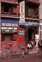 Nepal used to have legal marijuana and hashish shops for the benefit of the hippies, in the 1960s and '70s.