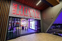 The entrance to HOYTS Green Hills that opened in 2018.