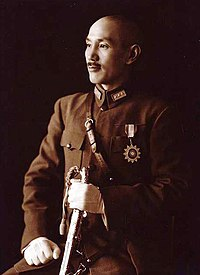Generalissimo Chiang Kai-shek, Allied Commander-in-Chief in the China theatre from 1942 to 1945
