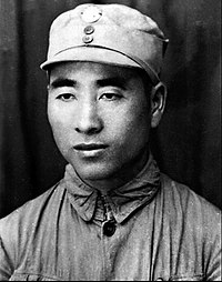 115th Division of the Eighth Route Army Commander-in-chief Lin Biao in NRA uniform