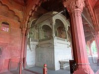 Throne of king Shah Jahan, Red Fort, Delhi