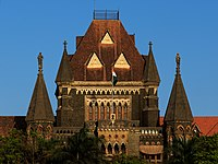 The Bombay High Court, one of the most distinguished high courts in India