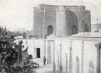 Ark of Tabriz and US flag in the days after constitutional revolution, 1911.