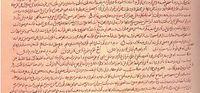 A page from the only manuscript of Safina-yi Tabriz. It contains a Persian and a Pahlavi poem