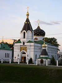 Church of St. Mary Magdalene (Russian Orthodox).