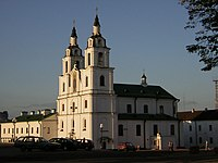 Minsk Cathedral of the Holy Spirit (Russian Orthodox).