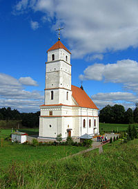 The Saviour Church, built under the Polish–Lithuanian Commonwealth in 1577, is part of an archaeological preservation in Zaslavl, 23 km northwest of Minsk.