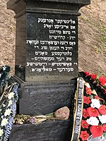 """Jewish Holocaust memorial """"The Pit"""" in Minsk."""