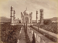 The tomb in the 1880s