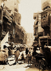 The Shah Alami area of Lahore's Walled City in 1890