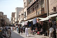 Sections of the Walled City of Lahore have been under restoration since 2012 in conjunction with the Agha Khan Trust for Culture.