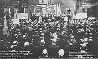 Czechoslovak declaration of independence by Tomáš Garrigue Masaryk in the United States, 1918.