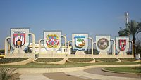 Dayton City Seal in sister city Holon, Israel (4th from the left)