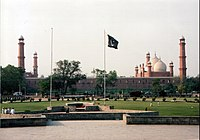 View from Iqbal Park